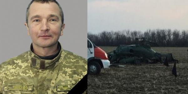 На въезде в Кременчуг автомобилисты сегодня встретят погибшего военного летчика