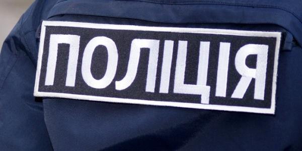 Ограблен офис «АТО-Майдан. Кременчуг»