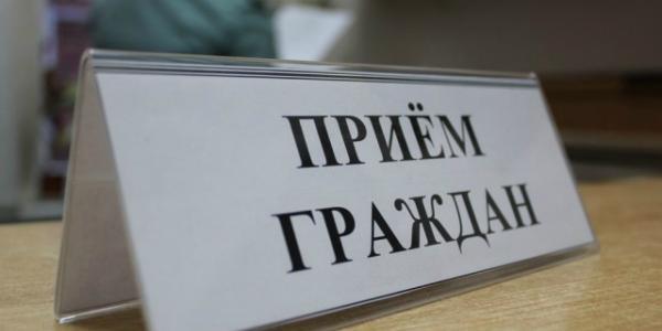 7 июня заместитель прокурора области проведет личный прием граждан в Кременчуге