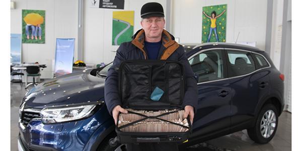 Чемодан Renault с деньгами нашел своего счастливого обладателя
