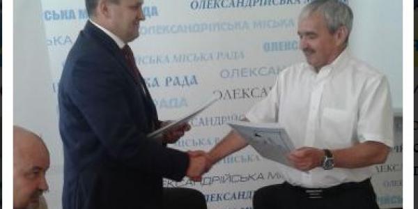 Кременчук увійшов до Асоціації «Сталі та розумні міста України»