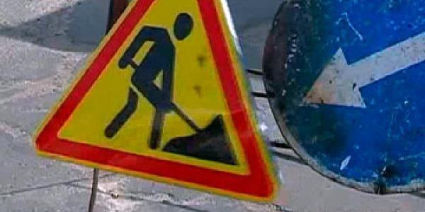 Ремонт дороги у центрі Кременчука, по вул. І. Мазепи, розпочнеться не скоро