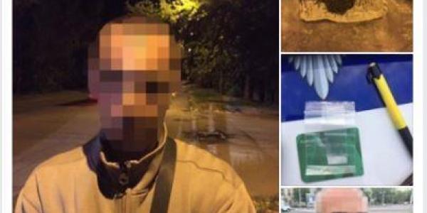 Кременчужани «гуляють» з наркотиками у кишенях