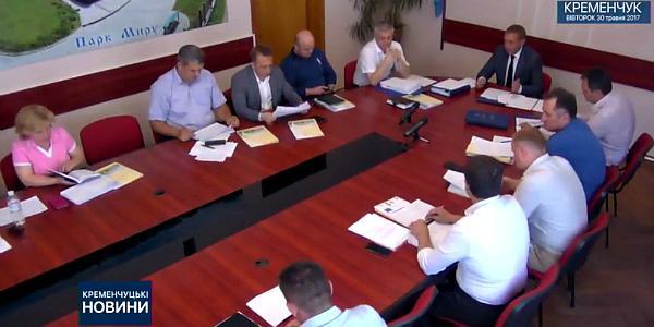 Кременчуцька міська рада «позачергово» звернеться до Президента, МВС і Генпрокурора