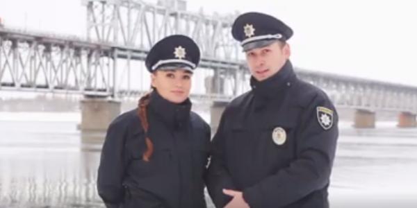 Кременчугские полицейские снялись в предпраздничном видео
