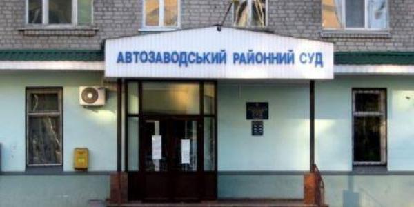 Президент назначил кременчужанку Елену Предоляк судьей бессрочно