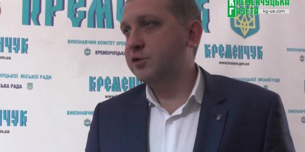 Малецкий о реформировании кременчугских больниц: «Это реформа – сразу добро не бывает»