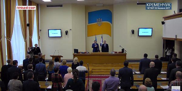 Большой зал горисполкома Кременчуга оснастили современной системой видеотрансляции