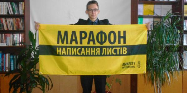 В Кременчуге лицеисты поддержали  заключенных