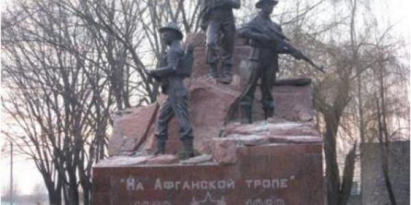 В Кременчуге память воинов-интернационалистов почтут митингом