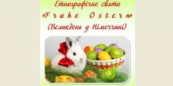 Кременчужанам  предлагают носить яйца в ложках