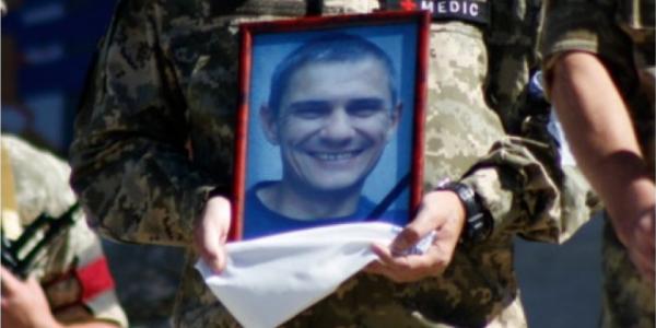 В Кременчуге установят мемориальную доску Антону Бутырину