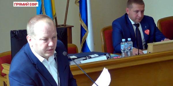Горсовет Кременчуга поддержал радикальный запрос о перекрытии Крюковского моста