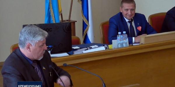 Депутат облсовета попросил мэра Малецкого не ездить в отпуск дальше Решетиловки