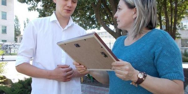 Парень сможет пройти бесплатный сертифицированный курс английского языка.
