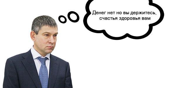 Шаповалов «позаботится» о кременчужанах, отмечая свой день рождения в Турции