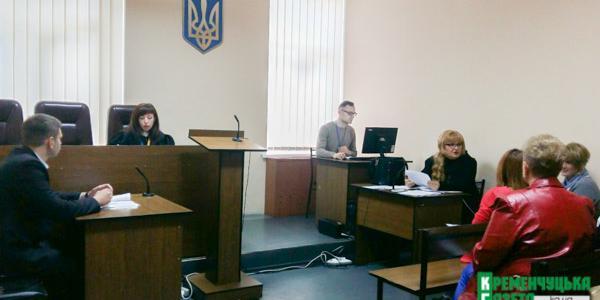 Райсуд отменил решение горсовета о запрете ночной продажи алкоголя в Кременчуге