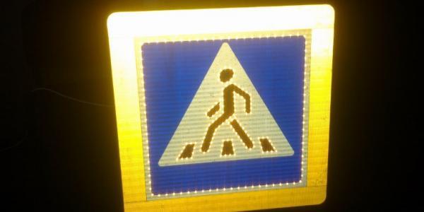 В Кременчуге увеличат количество светодиодных знаков «Пешеходный переход»