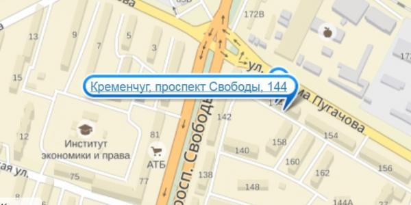 В Кременчуге искали взрывчатку