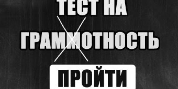 Кременчугом руководят «уникальные знатоки» украинского языка