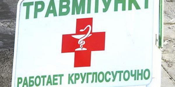 Зима пришла в Кременчуг: 20 горожан обратились в травмопункт