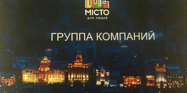 В Кременчуге больше нет управляющей компании «Добробит»