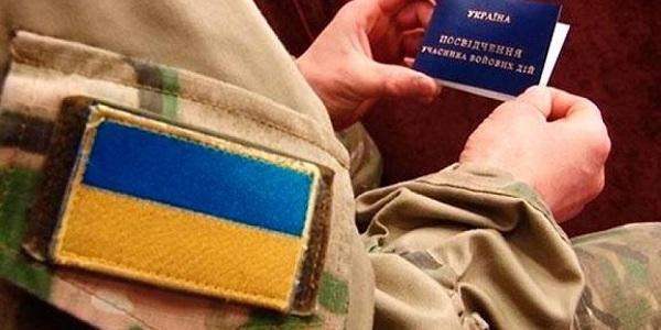 Кременчугская власть выделила 20 тыс. грн. матпомощи раненному бойцу Шеврину