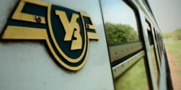 «Укрзалізниця» вважає претензії КВБЗ до конкурсу придбання дизель-поїздів безпідставними