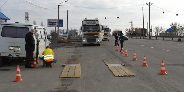 За порчу кременчугских дорог можно получить штраф в евро