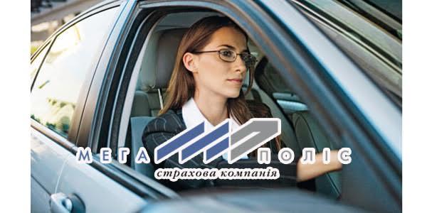Что советуют водителям со слабым зрением для комфортного управления автомобилем