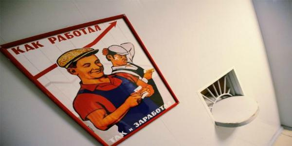 Мэр Малецкий считает, что кременчужане должны платить ему больше