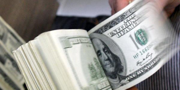 С завтрашнего дня кременчужане смогут покупать валюту на 150 тысяч гривень в сутки