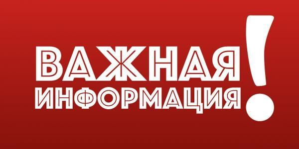 До 5 мая военнообязанные Кременчуга должны оформить матпомощь