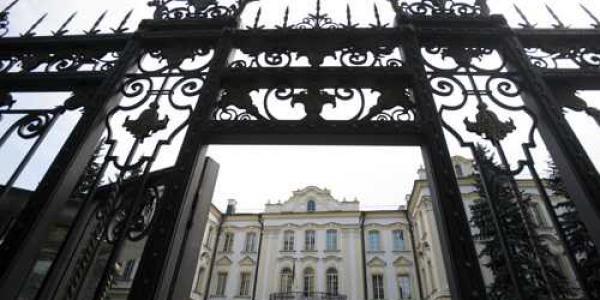 Конкурс в Верховный Суд: результаты кременчугских кандидатов
