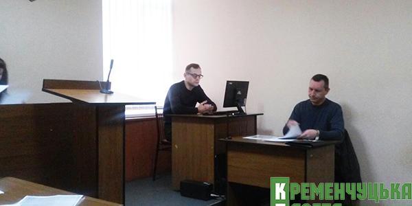 Суд повторно отклонил жалобу на закрытие уголовного производства в деле «Земли Звонковой» на бульваре Пушкина