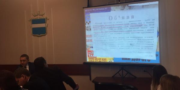 «Кременчуггаз», несмотря на суды, пугает горожан повышенными тарифами