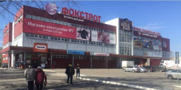 Торгово-развлекательный комплекс по ул.Киевской, 5-А приглашает кременчужан согреться