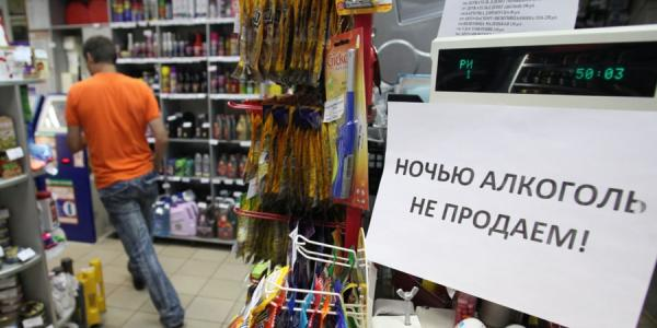 Разъяснения закончены: в Кременчуге составлены два протокола за продажу спиртного вечером