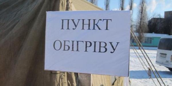 Кременчугские бомжи пока остаются без зимнего приюта