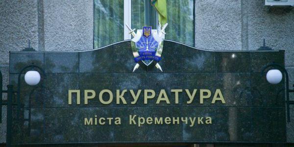 Прокуратура не может подать кассацию на решение по вице-мэру Усановой