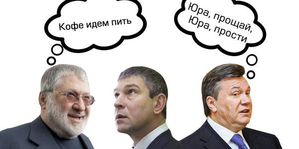 «Возрождение» регионала Шаповалова, или Парламентские приключения кременчугского депутата-кнопкодава