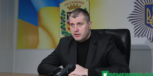 Экс-начальник милиции Кременчуга Захарченко может стать замначальника полиции области по общественной безопасности