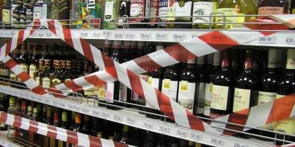Запрет на торговлю ночью алкоголем поддержали депутаты Кременчугского горсовета
