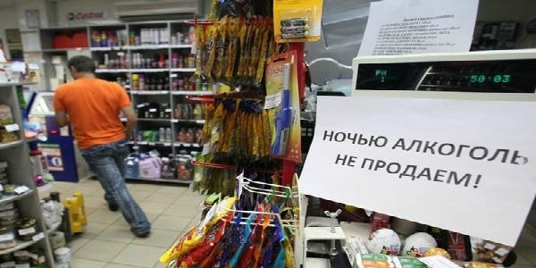 Первый пошел: в Автозаводский райсуд поступили иски на решение горсовета запретить продажу спиртного ночью