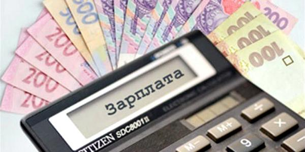 Сегодня бюджетникам Кременчуга начнут выплачивать зарплату. Всем, кроме медиков.