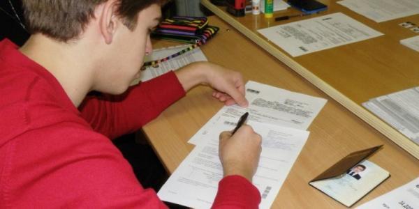 У кременчужан остается два дня, чтобы отослать документы для участия в тестировании