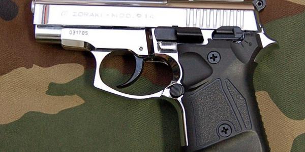 На Реевке у кременчужанина изъяли пистолет