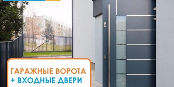 Входные двери: как не ошибиться с выбором модели в Харькове?