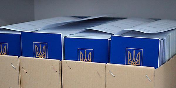 Ажиотаж с выдачей загранпаспортов в Кременчуге не спадает