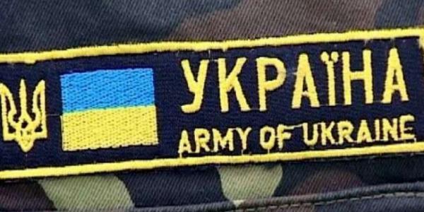 «Повернись, я все пробачу»: Кременчуцький воєнкомат розшукує 40 дезертирів